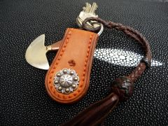 a Leather for my KEY