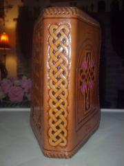 Bible cover binding