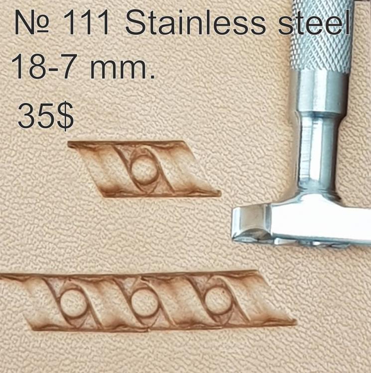 111 steel.jpg