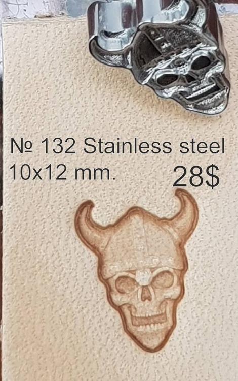 132 steel.jpg