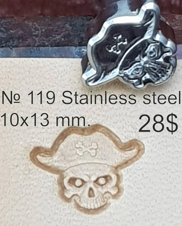 119 steel.jpg