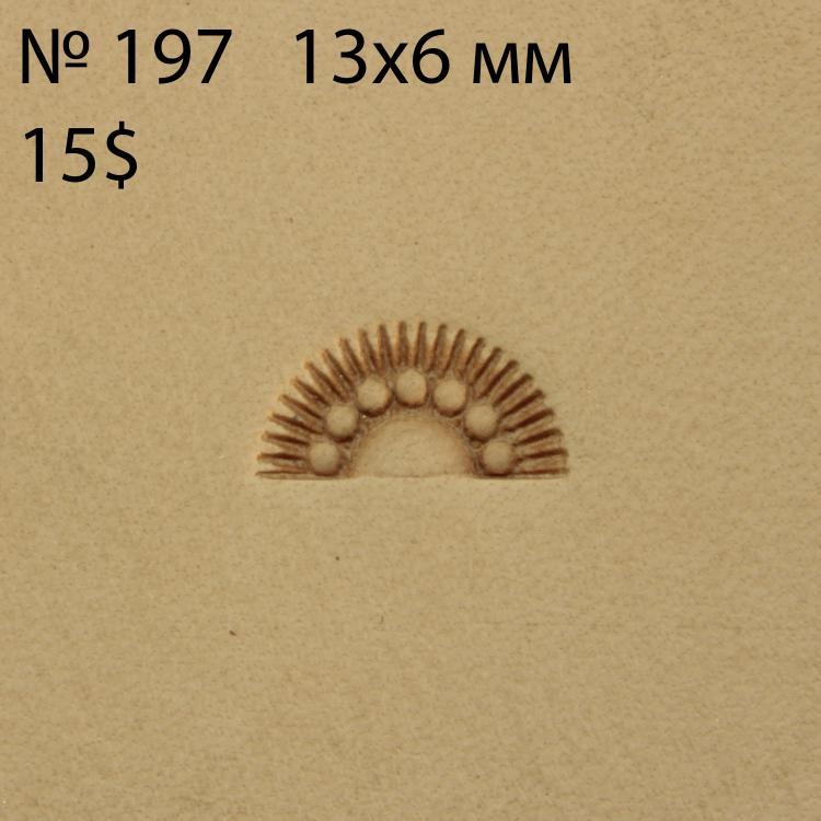 197..jpg