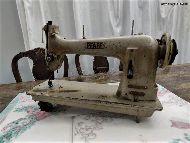 1923393293_Pfaff34-70503AL-1.jpg.8a5030b9e16fab6d438578a5f4b5decc.jpg